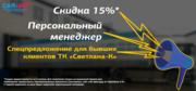 Транспортные перевозки по России и РБ.