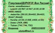 Куплю Активированный Уголь Аг-3 Аг-5 бау-а дак и другие марки