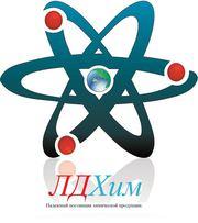 Химическое сырьё,  промышленная химия в Уфе