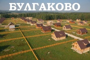 Участок в Уфимском районе,  п. Булгаково 15 соток