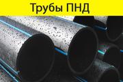 Трубы ПНД от производителя