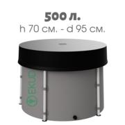 Новая складная ёмкость (бак/бочка) для воды EKUD 500 литров с крышкой (h=70,  d=95)