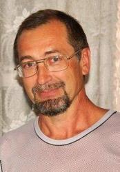 Репетитор ЕГЭ по биологии в Уфе